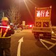 中村宿毛道路夜間工事のため通行止規制終了のお知らせ。