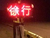 夜間規制の安全パトロール