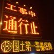 中村宿毛道路 リフレッシュ工事が始まりました。