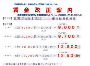 FA4A80FA-5791-4BC2-83C4-14F4845FBFA5-1024x752[1]