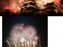 大洲川まつり花火大会