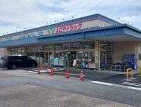 よどやドラッグ 幡多大方店様店舗改装の為売り尽くしセール開催中!!